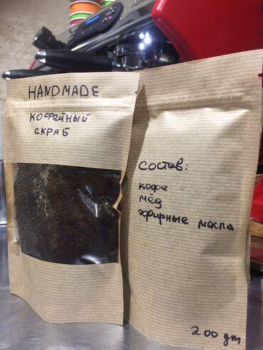 сколько стоит такса собака в Кыргызстан: Продаю кофейный скраб для тела .  Состав: кофейный жмых мёд эфирны