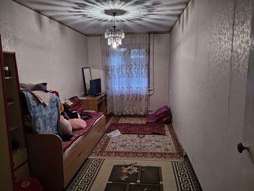 Продается квартира: 1 комната, 55 кв. м