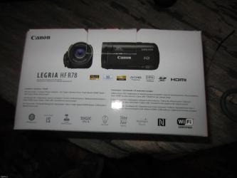 Nova kamera koriscena samo 20 minuta  - Pozarevac