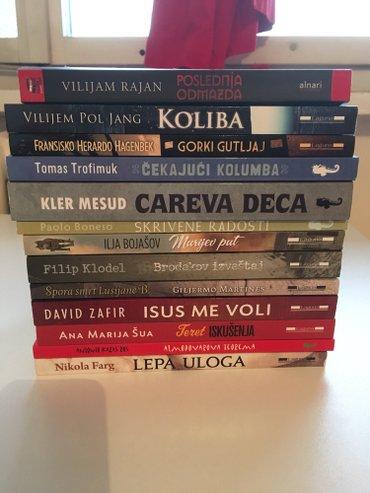 Knjige, kao nove, nigde nisu ostecene. Cena po komadu, moze dogovor za - Beograd
