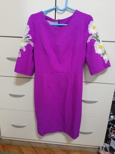 Haljina, nova, nenošena, bez oštećenja, broj 36,ljubicaste boje, - Nis