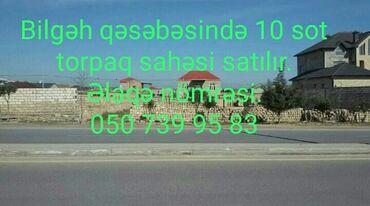 balakende torpaq satilir - Azərbaycan: 10 sot, Tikinti, Mülkiyyətçi, Bələdiyyə