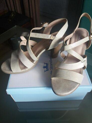 Ženska obuća | Bor: UDOBNO. PRELEPO. + POKLON. Sandala krem- bez boje. diskretno