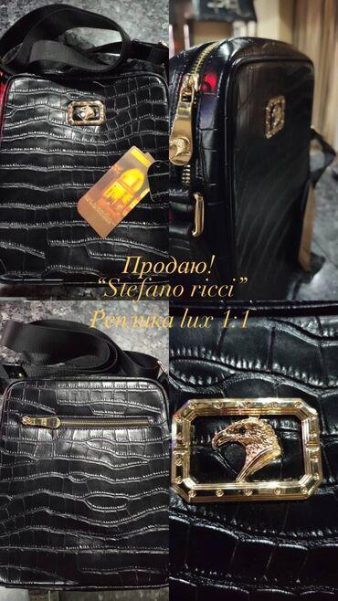 реплику patek philippe в Кыргызстан: Продаю не дёшево! Stefano ricci (новая) Качество Lux Реплика 1:1 Обмен