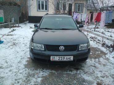 кофемашина автоматический капучинатор в Кыргызстан: Volkswagen Passat 1.8 л. 2000