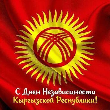 Сниму - Бишкек: Ищу помещение или подвал 8 или 10 кв м. в мк районах. Для преподавания