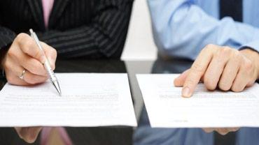 серьги фирмы в Кыргызстан: (пере) регистрация фирм, СП, НПО, СМИ, печати; - услуги адвоката по р
