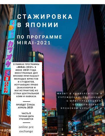Карты памяти exceleram для видеокамеры - Кыргызстан: Интернет реклама | Instagram | Разработка дизайна