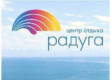 волынская область в Кыргызстан: Продается квартира: 1 комната, 36 кв. м
