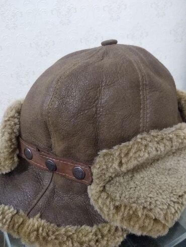 Зимняя шапка! Отличного качества