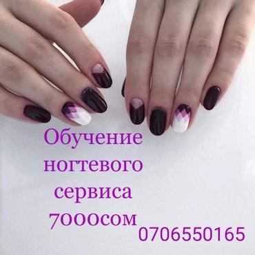 ad-image-50524964