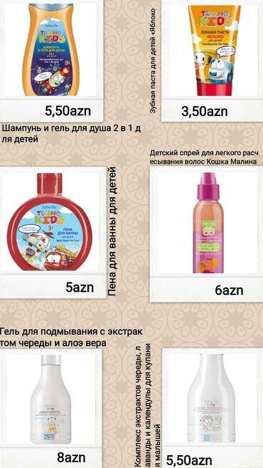 детские флисовые комбинезоны в Азербайджан: Детское уходовое средство. Цены со скидкой ✔️ Заказы будут в течении н