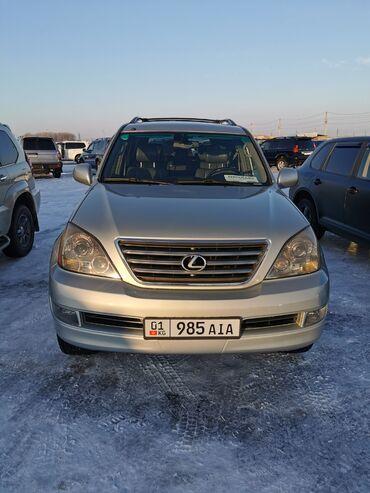 meizu m6 16gb silver в Кыргызстан: Lexus GX 4.7 л. 2005 | 161000 км