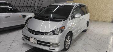 Гбо кнопка - Кыргызстан: Toyota Estima 3 л. 2003