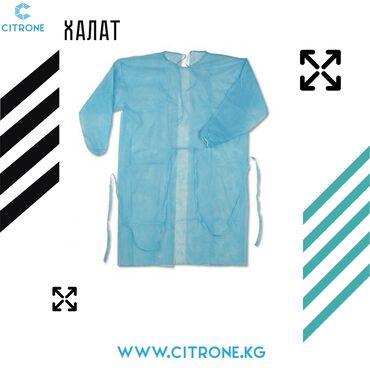 локтевые дозаторы для дезсредств бишкек в Кыргызстан: Халат 40гр, 60 гр (бесплатная доставка при заказе от 1000с) цена от 1-