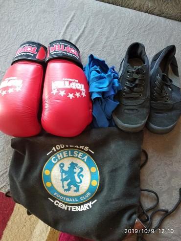 Перчатки в Кыргызстан: Продаю боксерские перчатки детские 8 размер+кеды 39 размер+матерчатый