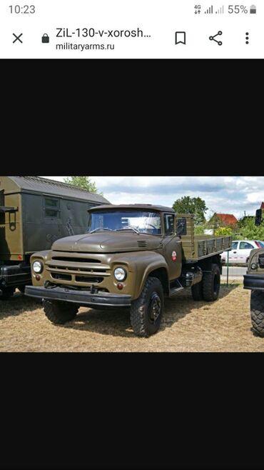 Купить грузовик до 3 5 тонн бу - Кыргызстан: Куплю. Сатыпалам зил 130 цвет хаки
