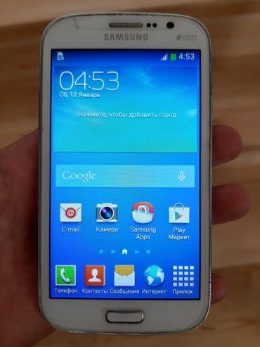 Samsung-galaxy-grand-prime-satiram - Azərbaycan: Samsung Galaxy Grand Neo 8 GB ağ