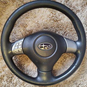 Автозапчасти - Бишкек: Продаю мультируль на Subaru Legacy B3,B4,BL/BP5, Lancaster, Outback