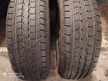 Летние шины 225/70 R16 Количество 2 шт Производство Китай В идеальном