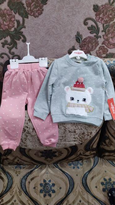 Детские одежды производства Турция