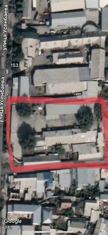 Продаём промышленную базу S-37,45 соток в Бишкек