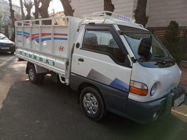 Перевозка мебели-Портер такси в Бишкек