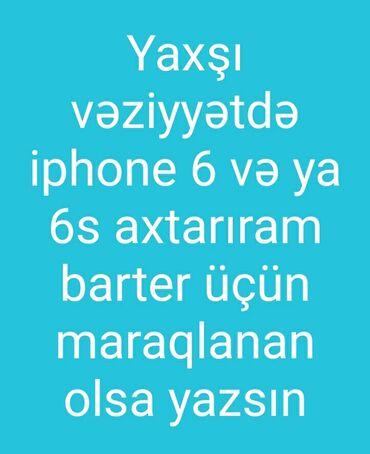 5 barmaq - Azərbaycan: Almıram sadəcə barter üçün axtarıram j5 pro 2017 var problemsizdi