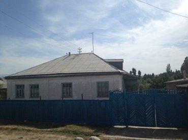 Продаю дом, кирпич, х/з постр, баня, курятник, погреб, огород, в Кызыл-Адыр
