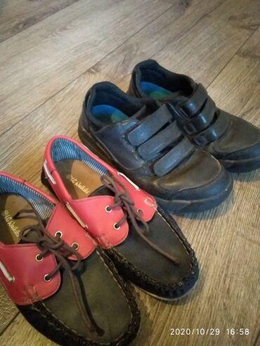 туфли атлас в Кыргызстан: Туфли на мальчика черные(нат.кожа,р.30), красныер.32-(2-600 с)