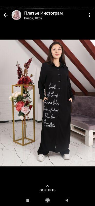 Личные вещи - Орловка: Рубашки и блузы