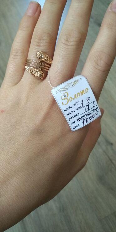 Украшения - Лебединовка: Продаю кольцо золотое. Очень красивое, размер цена 5000сом