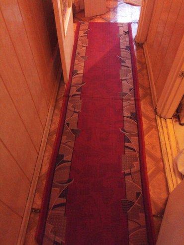 дорожки, коврики, б/у, по 200 каждый,  (туалетные, естественно, в паре в Бишкек
