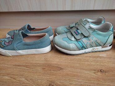 Продаю детские обувь в отличном состоянии производства Турция фирма
