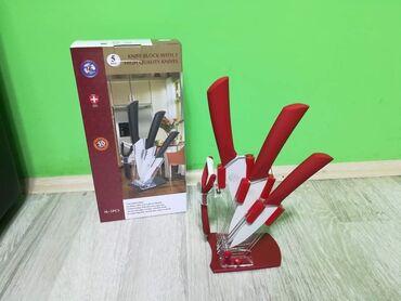 Noževi | Srbija: TOTALNA RASPRODAJA, NEDELJNA AKCIJA Set noževa