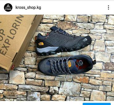 nike team hustle d7 в Кыргызстан: Кроссовки и спортивная обувь