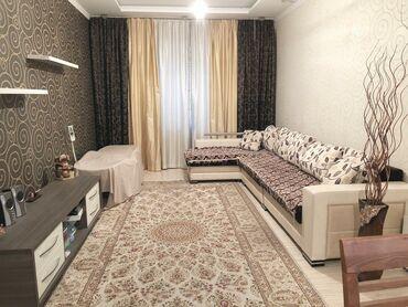 bristol speedster 5 9 at в Кыргызстан: Продается квартира: 3 комнаты, 88 кв. м