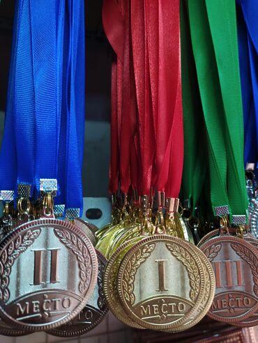 спорт товары на дордое в Кыргызстан: Медали спорта
