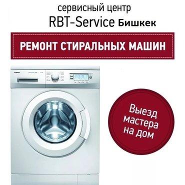 ad-image-45827038