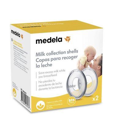 Накладка молокосборник Medela новые. Цена 800 сом. Забрать можно в