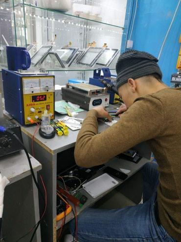 Курсы/Обучение/по Ремонту Сотовых Телефонов/Планшетов в Бишкек