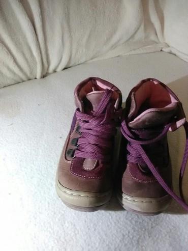 Dečije Cipele i Čizme - Ruma: Cipelice BALDINO broj 22 kao nove