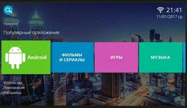 Yasin 43-smart Android -   с доставкой в Лебединовка