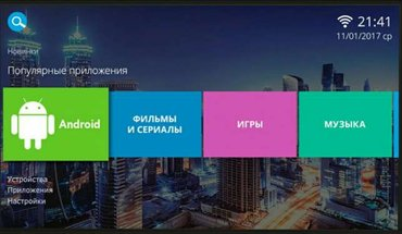Yasin 43-smart Android   с доставкой    3 года гарантии в Лебединовка