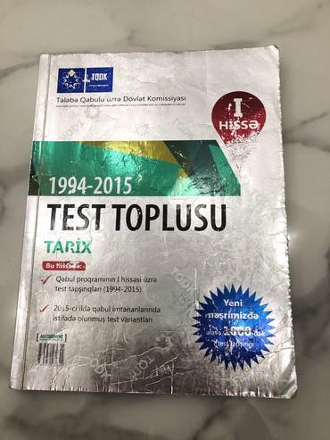 tqdk test toplusu в Азербайджан: Tarix test toplusu 1-ci hissə (TQDK) İçərisi səliqəlidir