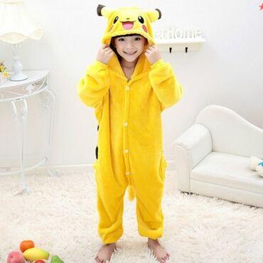 Детские пижамы Кигуруми (Пикачу)У нас есть много отличных подарочков