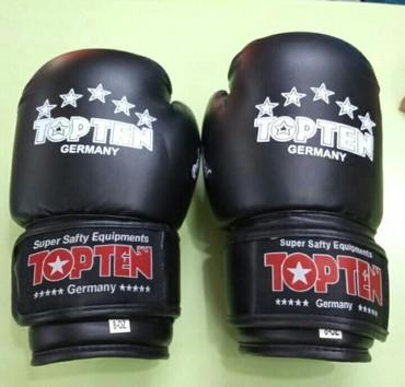 боксерские-перчатки-на-заказ в Кыргызстан: Боксерские перчатки! Размер 10