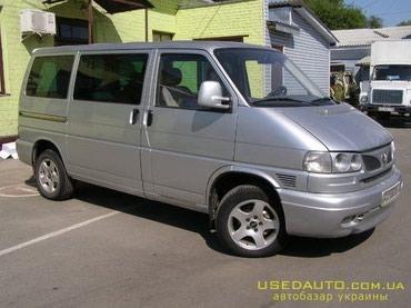 купить крышки от кока колы in Кыргызстан | MERCEDES-BENZ: Запчасти на Volkswagen T4 есть практически
