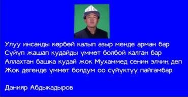 Сварщик в Бишкек