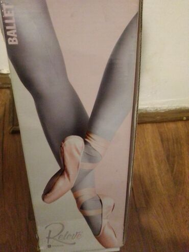 Baletanke za devojcice